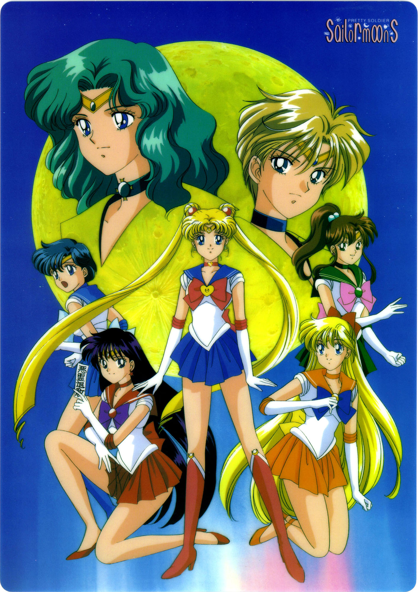 Large scan of the inner senshi and Sailor Neptune and Uranus with the moon in the background