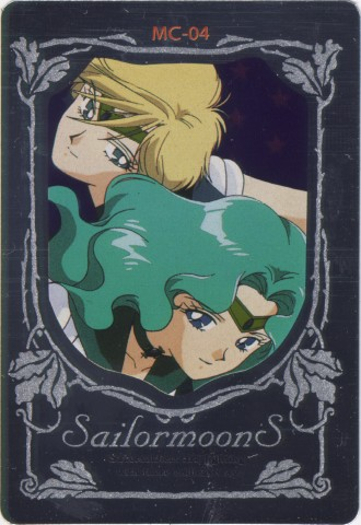 A trading card from S of Sailoruranus and Sailorneptune