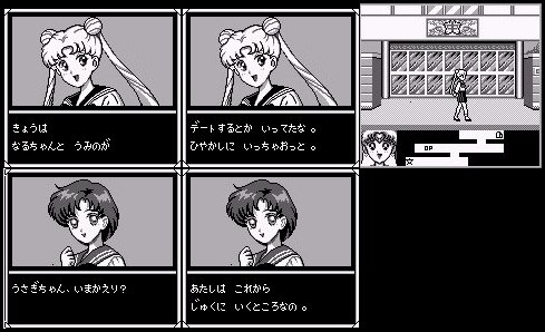 B&W screen capture of dialog between Usagi and Ami