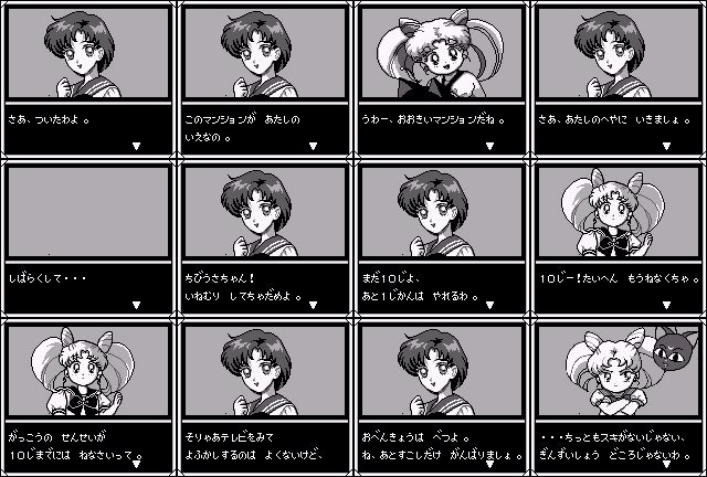 B&W screenshots of Chibi-Usa with Luna-P talking with Ami