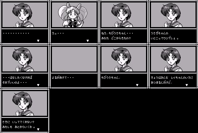 B&W screenshots of Ami and Chibi-Usa talking