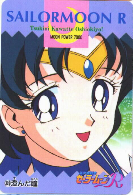 A trading card from R of Sailormercury smiling, card #320
