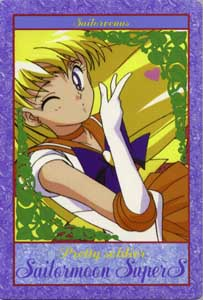A trading card from SuperS of Sailorvenus