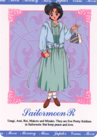A trading card from R of Ami holding her purse and a book
