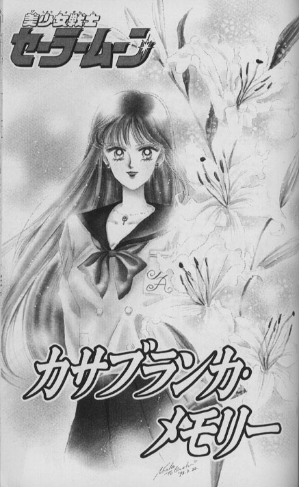 B&W manga Rei wearing her school uniform and surrounded by Casablanca lilies