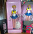 A photo of a Sailoruranus doll