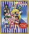 A CD box cover image of all the of the senshi except for Sailorsaturn in the sky
